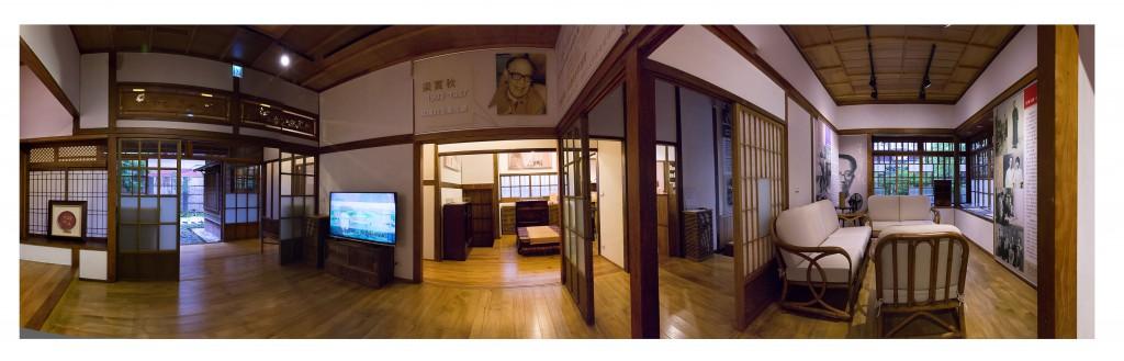 Liang Shih-Chu House Inside