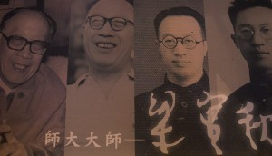 Liang Shih-Chu _19A6773