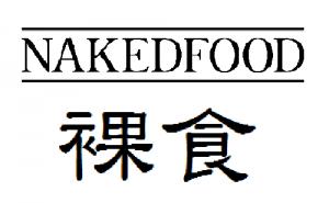 naked-food