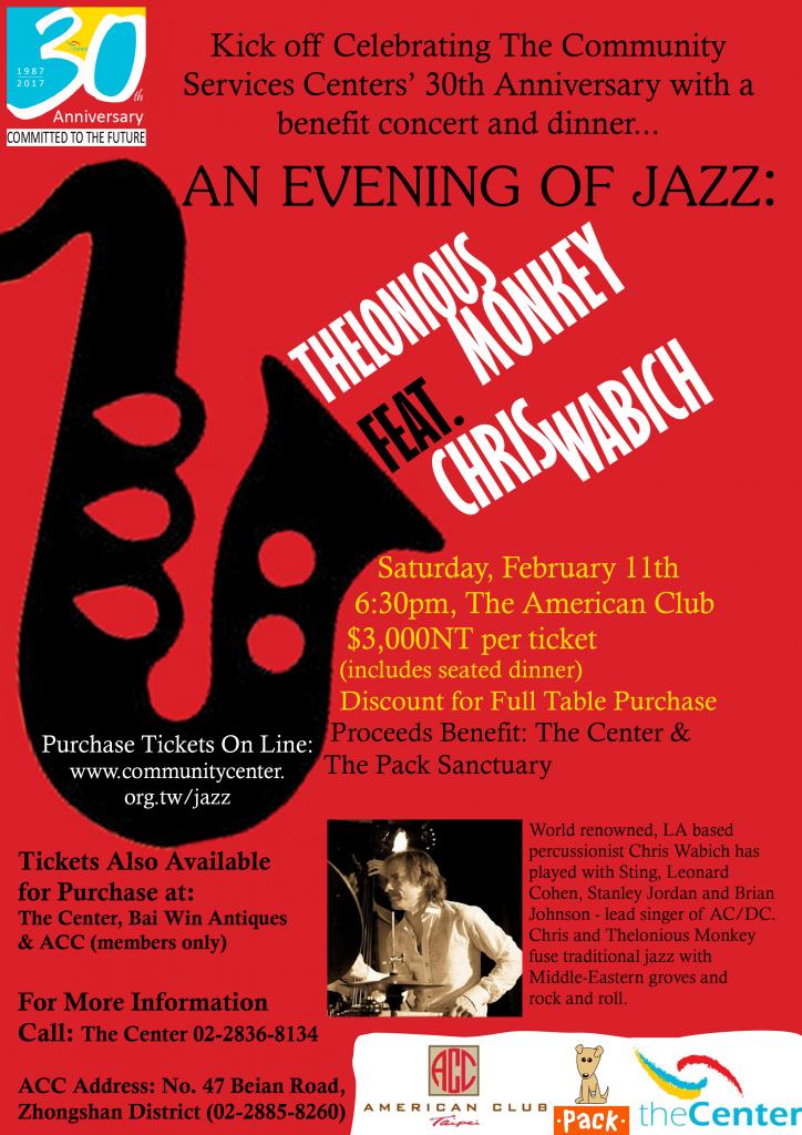 jazz-concert-poster