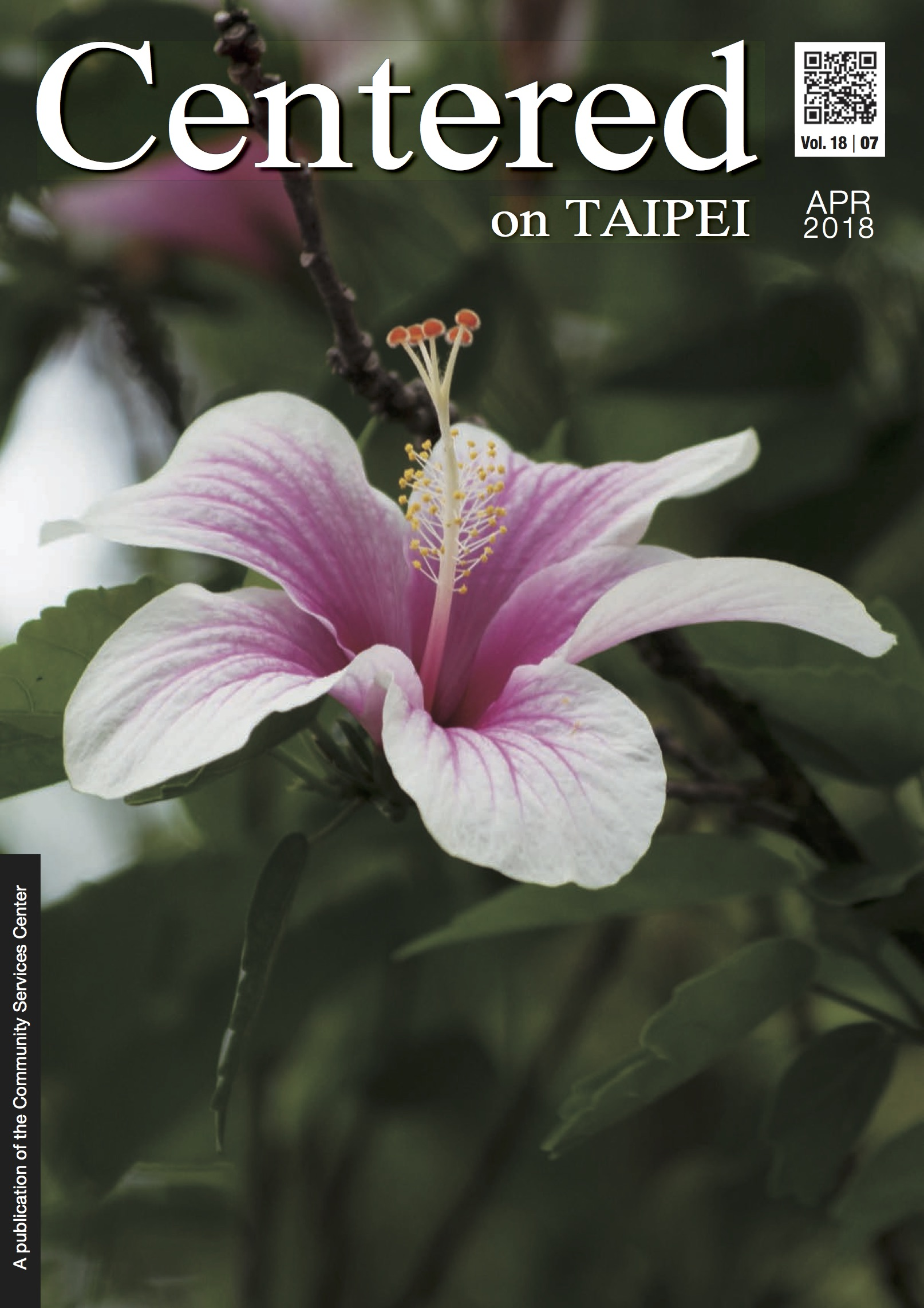 Our Magazine: Centered on Taipei